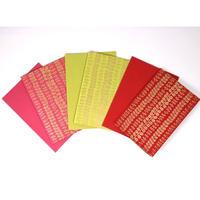 カードセット(リーフチェーン)   CA-19-010