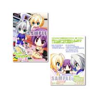 CLIP☆CRAFTらじお vol.3