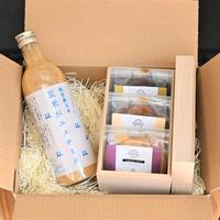 【贈り物に!】島根県産MISOJYUの有機生みそ 木箱3つ&玄米甘酒セット