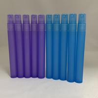 【アルコール対応容器】15ml プラスチックスリムスプレー 2本セット