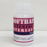 ソフトベイト ソフトニングマテリアル(軟化剤)100ml