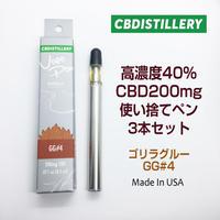 CBDistillery 【CBD200mg】40%濃度 使い捨てVapeCBD ペン GG#4ゴリラグルー(Hempの種類)  3本セット