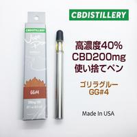 CBDistillery 【CBD200mg】40%濃度 使い捨てVapeCBD ペン GG#4ゴリラグルー(Hempの種類)