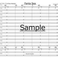 Fanta Sea【BigBand楽譜】