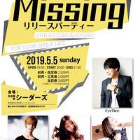 【指定席】Missing vol.119 -リリースパーティー-