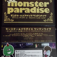 モンスター★パラダイス /ワンマンライヴDVD
