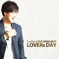 Eye'Dee 2018アルバム「LOVERs DAY」 NEWジャケット