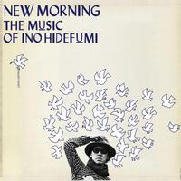 NEW MORNING _ CD