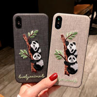 【S016】動物 スマホケース パンダ刺繡★ iPhone 7 / 7Plus / 8 / 8Plus / X / XS /XR ★