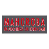 MAHOROBA タオル