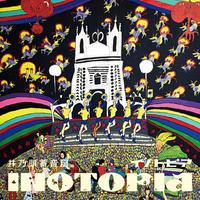 5th Album 『INOTOPIA』