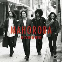 4th Album 『MAHOROBA』