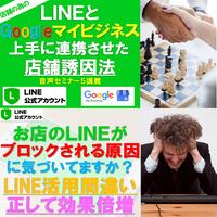 【特別優待】オーディオブック特別優待2本セット