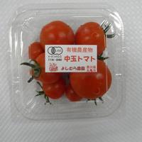有機中玉トマト