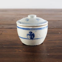 no555  台湾の保存壷