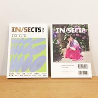 『IN/SECTS』Vol. 11  特集  編集部がおすすめしたい新感覚! ヒト・モノ・コト
