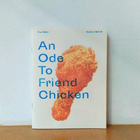 【Calo Bookshop & Cafe + POST Bookshop + ART BRIDGE INSTITUTE】Fran Hakim「An Ode To Friend Chicken」