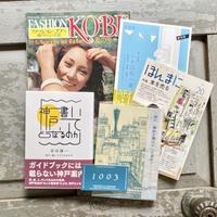 【1003】KITAKAGAYA FLEA限定 1003福袋 兵庫・神戸編
