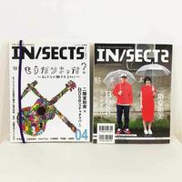 『IN/SECTS』Vol. 04 特集 もうかりまっか?~私たちの働き方2011~