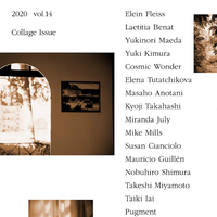 【sakumotto ,Inc.】here and there vol.14 The Collage issue 編集長・林央子さんの一筆付限定品