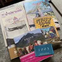 【1003】KITAKAGAYA FLEA限定 1003福袋 世界旅行編