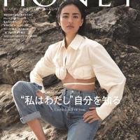 雑誌「HONEY」#31(最新刊)