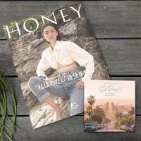 雑誌「HONEY」#31(最新刊) + CD「HONEY meets ISLAND CAFE - SURF DRIVING 4 - mixed by DJ HASEBE」 (雑誌+CDセット商品)