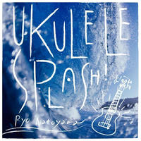 UKULELE SPLASH! / 名渡山遼