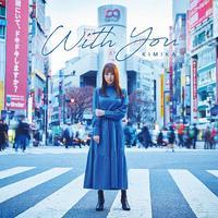 With You / KIMIKA