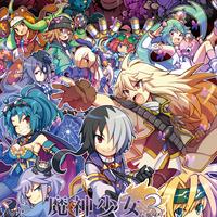 魔神少女エピソード3 -勇者と愚者- B2ポスター