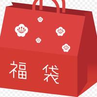 福袋 ¥10000+tax