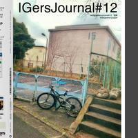 IGersJournal#12 団地