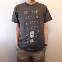 BetterなオニちゃんTシャツ(チャコール S/M/L)