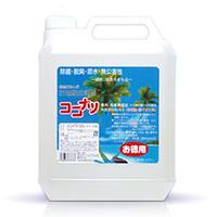 ココナツ洗剤お徳用 4L