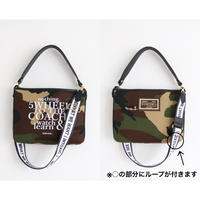 cross body camouflage logotip