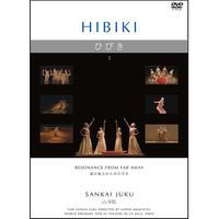 HIBIKI [DVD-NTSC版]日本、北米、カナダなどに対応