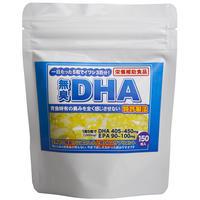 無臭DHAサプリメント