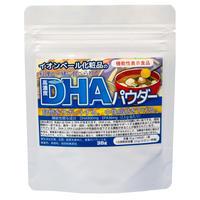 【機能性表示食品】料理と一緒に食べられる高濃度DHAパウダー