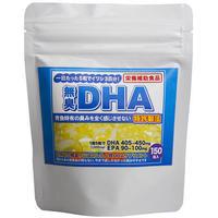 [定期便] 無臭DHAサプリメント