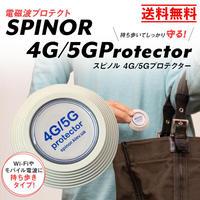 スピノル 4G/5Gプロテクター3個セット入荷は6月21日の予定です。予約注文