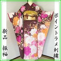 ★牡丹 振袖 ポイントラメ刺繍★新品しつけ付 07z35