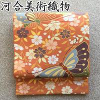 ◆定価368,000円!逸品!河合美術織物 最高級袋帯 六通◆未使用 04y56