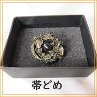 ◆アンティーク風 帯どめ ラインストーン 小花◆未使用品 01mb8