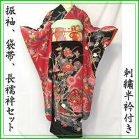 ★紅型 振袖,袋帯,長襦袢セット 刺繍半衿付★美品 成人式 04z8