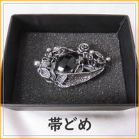 ◆アンティーク風 帯どめ 花 実◆未使用品 01mb7
