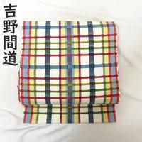 ◆吉野間道 名古屋帯 紬 縞◆美品 4mn19
