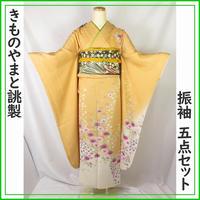 ★きものやまと 振袖5点セット 銀彩 菊 桜★美品 01z11