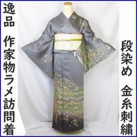 ◆逸品!作家物ラメ訪問着 段染 金糸刺繍◆美品 01m5