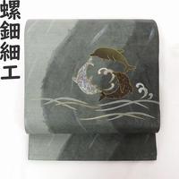 ◆イルカ 螺鈿細工 高級袋帯 金銀 繊細◆美品 11my5