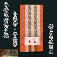 ◆本場筑前博多織 舞扇 小袋帯/半幅帯 両面柄 割付橙◆新品 06mb10